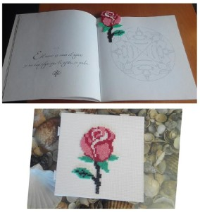 Collage marcapáginas forma de rosa para el día del libro
